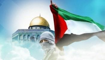 صورة رسالة إلى الجيل القادم عن من خان القدس والمسجد الأقصى الشريف