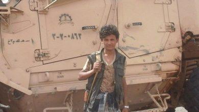 صورة الشهيد ابوفاضل يخط صفحة بطولة وفداء وتضحية نادرة