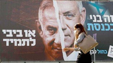 صورة غزة على موعد مع عدوان جديد  قبل الإنتخابات الإسرائيلية الخامسة