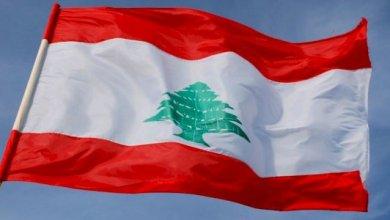 صورة سياسيو لبنان ينام الوحش قُربَ أعناقهم وهُم مطمئنُون!