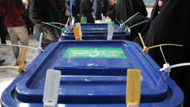 صورة الإنتخابات الرئاسية الإيرانية في عدسات التصوير المحلية الإيرانية