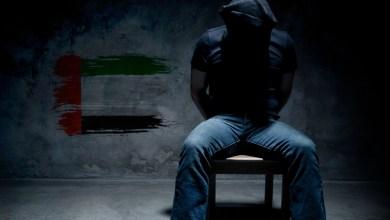 صورة الإمارات: حرمان سجناء من علاج ضروري لفيروس نقص المناعة البشرية الانقطاعات في العلاج تهدّد حياة المحتجزين