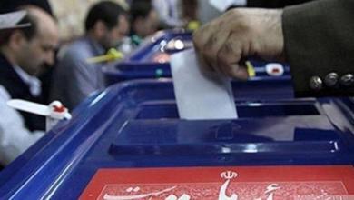 صورة فوز المحافظين المؤكد في إنتخابات الرئاسة الإيرانية أول رَد على إغتيال الجنرال سليماني
