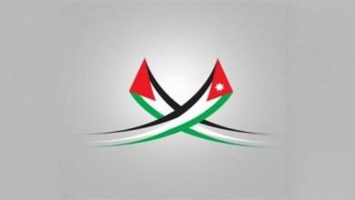 صورة الكونفدرالية الأردنية –الفلسطينية  ..قاب قوسين أو أدنى