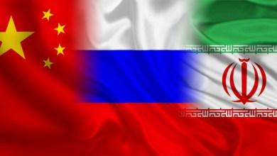 صورة ترامب: الصين وروسيا وإيران تذل الولايات المتحدة خلال فترة رئاسة بايدن