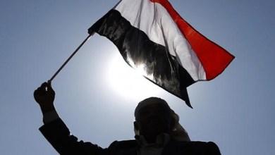 صورة بوابة إحلال السلام في اليمن لم تبدأ بعد