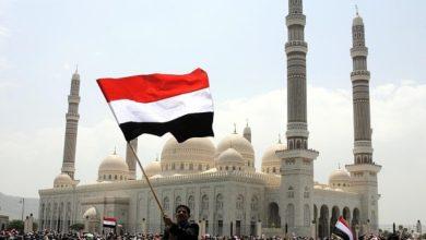 صورة معجزة الله الكبرى في اليمن