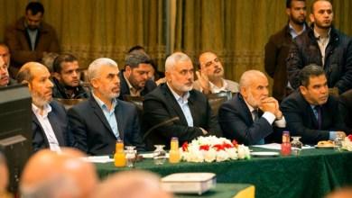 صورة رسالة مفتوحة إلى قادة حماس