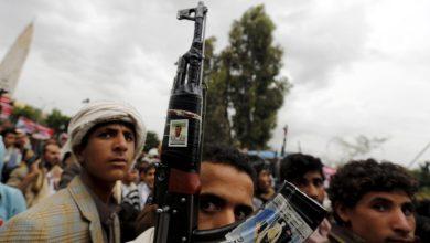صورة فهل هكذا يمارس الحوثيون السحر ؟!