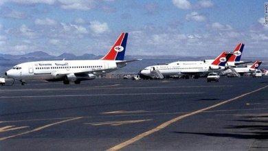 صورة فتح المطارات حقٌ إنساني