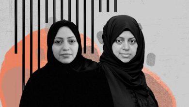 صورة الإفراج عن الناشطتين السعوديتين سمر بدوي ونسيمة السادة