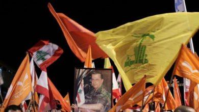 صورة هَل يَفُك التيار الوطني الحُر تحالفه مع حزب الله