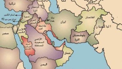 صورة الخطه الأمريكية الجديده في الشرق الاوسط ؟؟