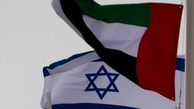 صورة تغييرات في السياسة الخارجية للإمارات: التداعيات على إسرائيل والمنطقة