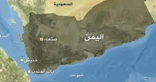 صورة التحالف ينفذ مشروع بريطاني صهيوني لإلغاء اليمن من الخارطة