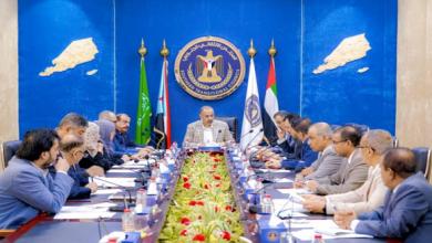 صورة اليمن: «الانتقالي الجنوبي» يعلن تعليق مشاوراته مع حكومة هادي