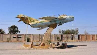 صورة سينتصرُ المطارَ على الحِصار..