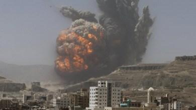 صورة الحرب على اليمن أمريكية بإمتياز.. هل وصلت قناعتها لإيقاف العدوان!!