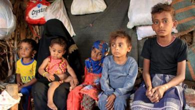 صورة أمريكا تقتل أطفال اليمن!!!