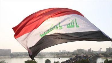 """صورة العراق والقمم """"الرمادية """""""