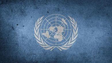 صورة الأمم المتحدة تتراقص على أشلاء الأطفال