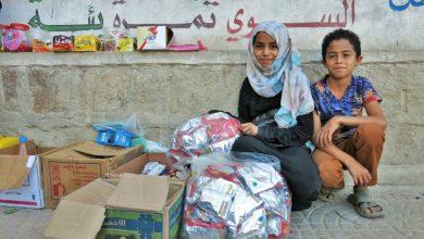 صورة اطفال اليمن يصفعون امم العار