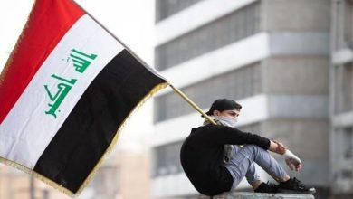 صورة مشروع الدولة في العراق
