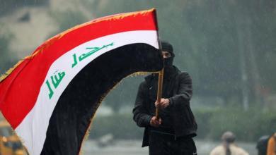 صورة العراق وحلقة الصراع !!