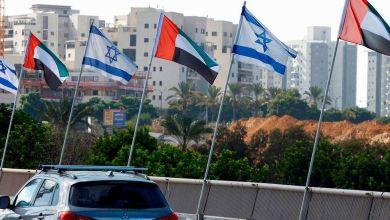 """صورة بعد نحو عام من التطبيع.. المشاريع الاقتصادية بين الإمارات و""""إسرائيل"""" مجمدة"""