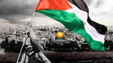صورة فلسطين القضية و الحق المبين .؟!