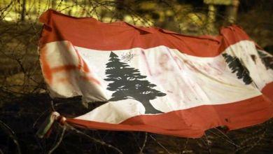 صورة مصدر في محور المقاومة : أي إيحاء للمجموعات التكفيرية بالتحرك .. سيعيد لبنان الى ما قبل الطائف