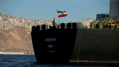 صورة إيران تتجهَّز لتصدير النفط لأول مرة من ميناء جاسك على خليج عُمان
