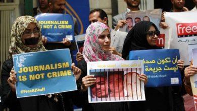 صورة حرية الصحافة والتعبير في اليمن المحاصر هي من تغيض العدو السعودي الامريكي