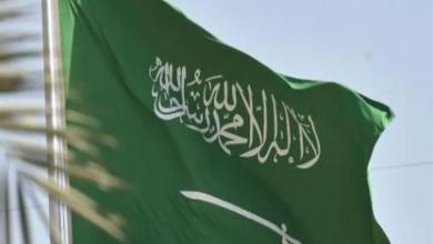 صورة التشظّي الخليجيّ علامة التراجع السعوديّ