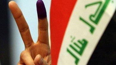 صورة القوى السياسية المشاركة في الانتخابات  الحلقة الخامسة