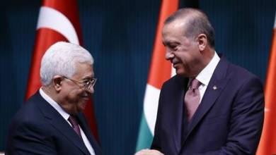 صورة ماهي دلالات زيارة محمود عباس لتركيا؟