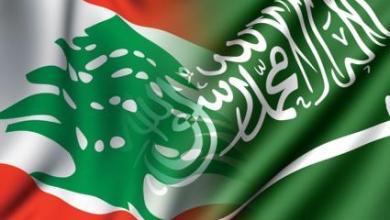 صورة التدخل السعودي في لبنان