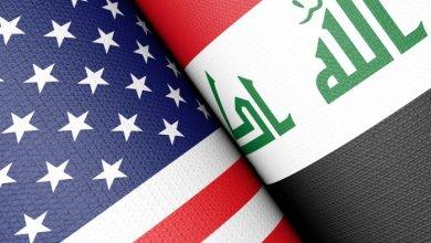 صورة الحديث  في الصحف العالمية عن الحوار الامريكي العراقي الرابع