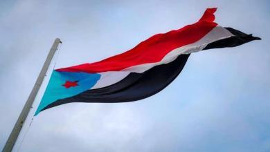 صورة حرب خفية تستعد في عدن