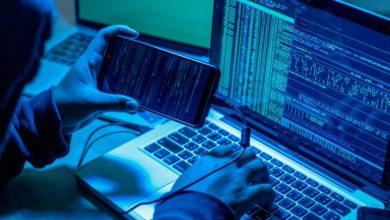 صورة بيغاسوس يخترق هواتف الرؤساء