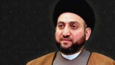 """صورة السيد عمار الحكيم و """"الجوار الإقليمي"""" و التدخلات الأمريكية في العراق!"""
