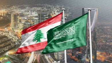 صورة السعودية تدفع لبنان إلى دائرة  الفشل تمهيدا لغزوه دوليا