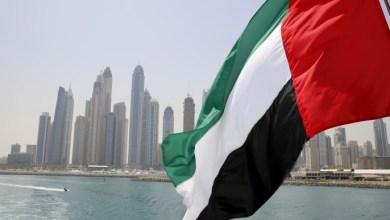 صورة فرضيات الحاوية وبال على الإمارات الزجاجية