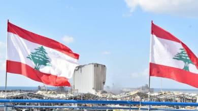 صورة لبنان بين التدويل والتهويل واشنطن وباريس لَم ينسوا بعد تاريخ 23 أكتوبر 1983
