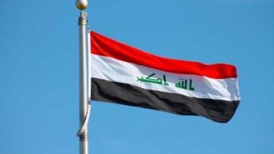 صورة العراق بخير واليد التي تمتد اليه ستقطع