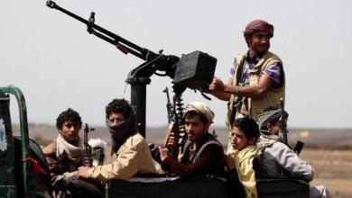 صورة اليمن في مواجهة قوى الاستكبار العالمي