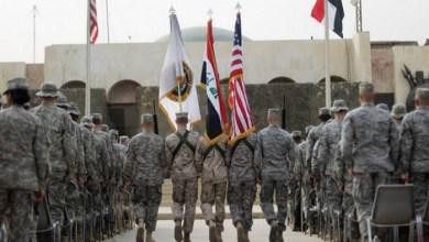 صورة لماذا نرفض الوجود الأمريكي في العراق؟