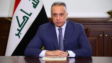 صورة هبات حكومة السيد الكاظمي للأُردنيين غير شرعية..  علينا في العراق مقاطعة البضائع الأُردنية