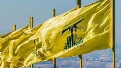 صورة حزب الله يجبر الأفعى الأميركية أن تخرج من جحرها