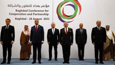 صورة في مؤتمر بغداد للتعاون والشراكة